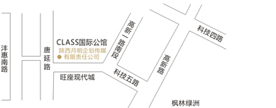 雷竞技电竞官网市高新区唐延路37号CLASS国际公馆C座2109室