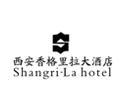 雷竞技电竞官网香格里拉大酒店
