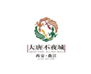 雷竞技app下载曲江大唐不夜城