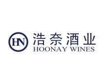 浩奈酒业(上海)有限公司