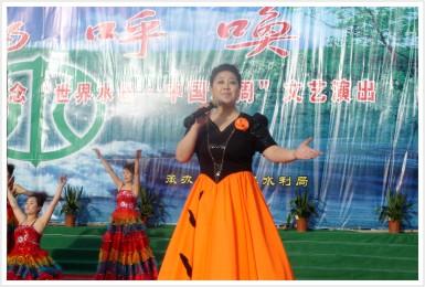 """《水的呼唤》中国永寿-纪念""""世界水日·中国水周""""文艺演出"""