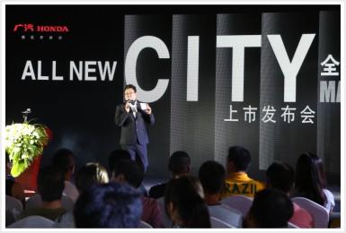 2015年8月29日-广汽本田全新锋范上市发布会雷竞技app下载站-钟楼世纪金花下沉广场